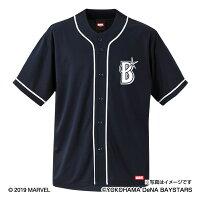 横浜DeNAベイスターズ公認グッズMARVEL/ベイスターズベースボールシャツ