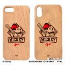 広島東洋カープ公認グッズミッキーマウス(EMBLEM)/広島東洋カープ ウッドiPhoneケース MICKEY MOUSE CARP おすすめ 人気 野球 応援 グッズ
