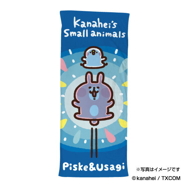 タオル, フェイスタオル (SUMMER) kanahei TYPE-B