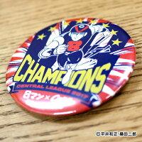 広島東洋カープ公認グッズカープ×8マン2017リーグチャンピオンV8缶バッジ