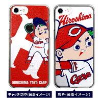 カープ公認グッズiPhone6カープクリアケース
