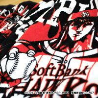 福岡ソフトバンクホークス公認グッズリーグ優勝記念北斗の拳コラボフェイスタオル