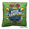 福岡ソフトバンクホークス公認グッズ17日本一片面ボアクッション