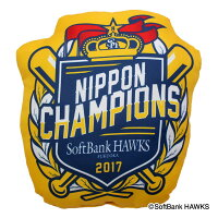 福岡ソフトバンクホークス公認グッズ17日本一ダイカットクッション