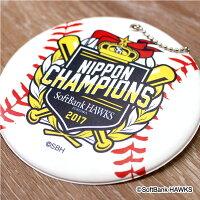 福岡ソフトバンクホークス公認グッズ17日本一ボール型パスケース