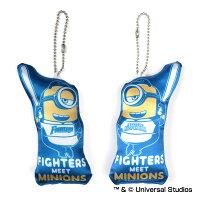 北海道日本ハムファイターズ公認グッズミニオン×ファイターズクッションキーホルダー