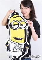 福岡ソフトバンクホークス公認グッズミニオン×ホークスかたぬきタオル