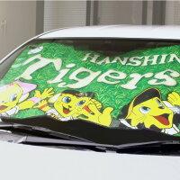 阪神タイガース公認グッズタイガースカーサンシェード(芝生)