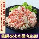 【冷凍/業務用】カニ風味サラダ(1kg) 安心の海産冷凍食品大手大栄フーズ製(かにのマルマサ【北海道】)はコチラ