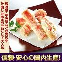 【冷凍/業務用】カニカマ磯辺揚げ(チーズ入り)(1kg) 安心の海産冷凍食品大手大栄フーズ製(越前かに問屋「ますよね」)はコチラ