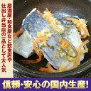 【冷凍/業務用】花にしん(1kg) 安心の海産冷凍食品大手大栄フーズ製...