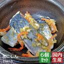 【冷凍/業務用】花にしん(6kg(1kg×6)) 安心の海産冷凍食品大手大栄フーズ製【6個セット/8%OFF!】
