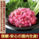 【冷凍】梅酢くらげ(1kg) 安心の海産冷凍食品大手大栄フーズ製