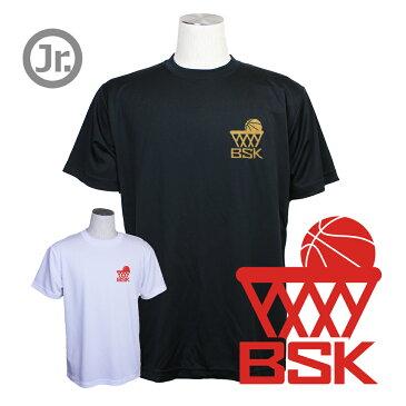 バスケ ウェア ジュニア Tシャツ 左胸ワンポイントマーク 半袖 練習着 (ノースアイランド) NORTHISLAND