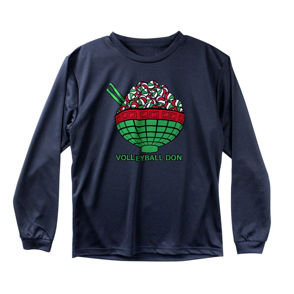 「バレーボール丼」半袖Tシャツ