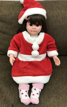 日本初の関西弁音声認識人形の「桃色はなこ」介護人形 着せ替え人形 女の子 ロボット 認知症予防 ドールセラピー 関西弁 おしゃべり 話す 歌う 人形新品♪今だけ桃色花子とサンタワンピとルームソックスセット♪