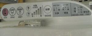 海外向けシャワートイレNTSCITS-M61