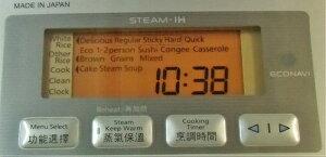海外向け炊飯器PanasonicIH炊飯ジャー《ダイヤモンド銅釜》SR-SAT182N