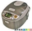 【海外向け炊飯器】【220V〜230V仕様】 象印マホービン マイコン炊飯器 3合炊き ステ