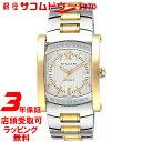 【店頭受取対応商品】[3年保証] ブルガリ BVLGARI 腕時計 ウォッチ AA44C6SGD ア ...