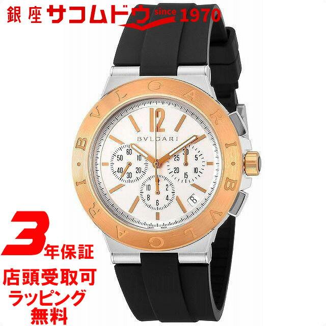 b4a54040e6aa [ブルガリ]BVLGARI 腕時計 ディアゴノ ホワイト文字盤 アリゲーター レザーストラップ付 DG41WSPGVDCH-SET-BRW レディース  【並行輸入品】