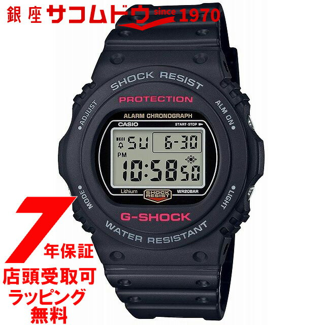 【店頭受取対応商品】[7年保証] [カシオ]CASIO 腕時計 G-SHOCK ジーショック DW-5750E-1JF メンズ [4549526175886-DW-5750E-1JF]