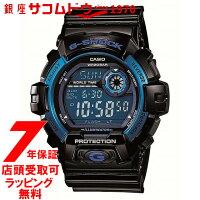 G-8900A-1JF