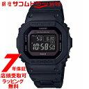[7年延長保証] [カシオ]CASIO 腕時計 G-SHOCK ジーショック Bluetooth 搭...