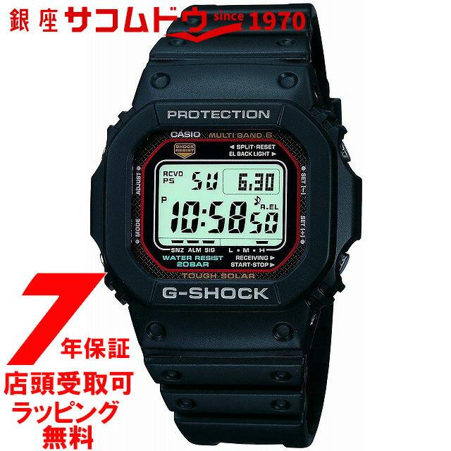 【店頭受取対応商品】カシオ CASIO 腕時計 G-SHOCK gw-m5610-1jf ジーショック タフソーラー 電波時計 MULTIBAND 6 GW-M5610-1JF メンズ[4971850966173-gw-m5610-1jf]