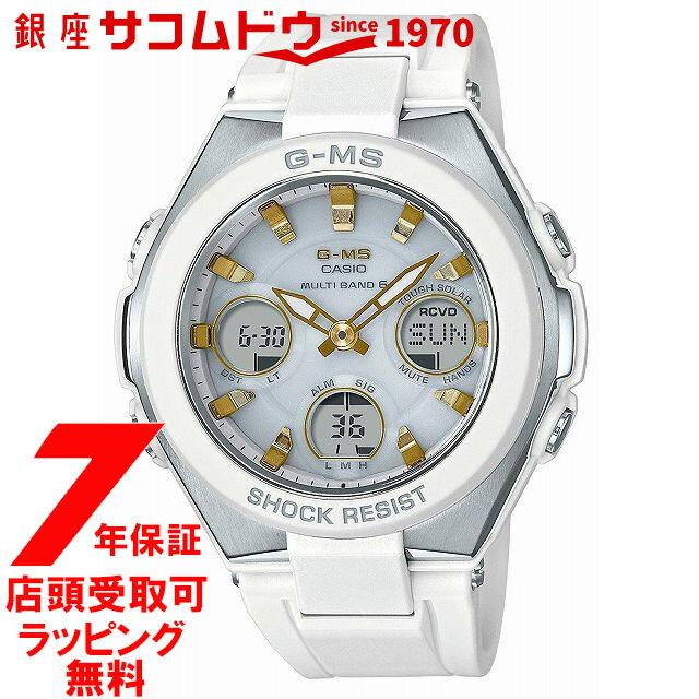 【店頭受取対応商品】[7年保証] [カシオ]CASIO ベビーG BABY-G G-MS 電波 ソーラー 電波時計 腕時計 レディース タフソーラー MSG-W100-7A2JF [4549526173653-MSG-W100-7A2JF]