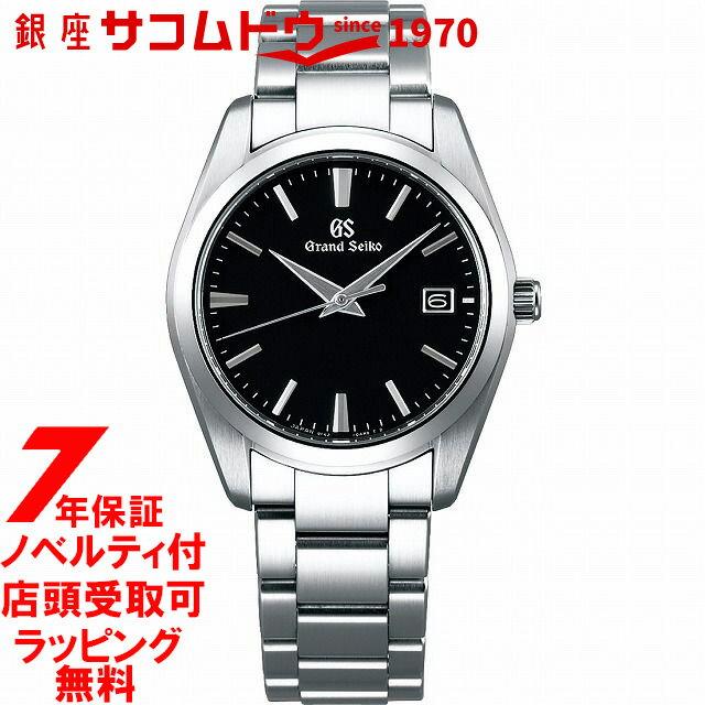 腕時計, メンズ腕時計 1000026()09:59 GRAND SEIKO SBGX261 GRAND SEIKO 9F62 sbgx261