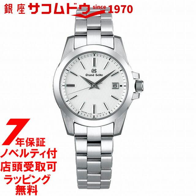【店頭受取対応商品】【当店だけのノベルティ付き!】グランドセイコー GRAND SEIKO 腕時計 レディース STGF253 レディース
