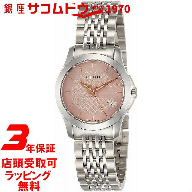 [当店だけのノベルティ付き]【店頭受取対応商品】[3年保証][グッチ]GUCCI 腕時計 ピンク文字盤 YA126566 レディース [並行輸入品]