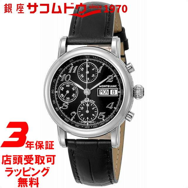 [当店だけのノベルティ付き] 【店頭受取対応商品】[3年保証]モンブラン Montblanc ウォッチ 腕時計 スター 38mm クロノグラフ 自動巻き メンズ 8451 MONTBLANC ブラック [並行輸入品]