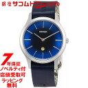 SEIKO WIRED セイコー ワイアード 腕時計 ウォッチ ドラえもんデザイン限定 限定1,200本 ブルー文字盤 カーブハードレックス 紺カーフ革バンド AGAK709