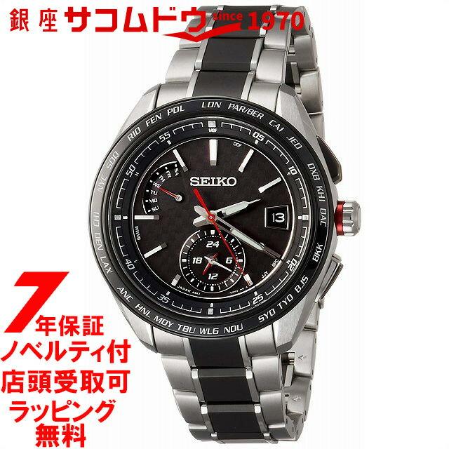 6215a840a3c8 【ノベルティ付き】[ブライツ]BRIGHTZ 腕時計 BRIGHTZ ソーラー電波 スポーティライン カーボン調黒文字盤 チタンモデル  サファイアガラス SAGA259 メンズ