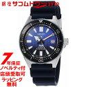 【店頭受取対応商品】【当店だけのノベルティ付き!】SEIKO セイコー 腕時計 MECHANICAL メカニカル ダイバースキューバー DIVER SCUBA PADI スペシャルモデル SBDC055 腕時計 メンズ