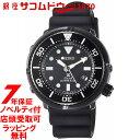 【店頭受取対応商品】【当店だけのノベルティ付き!】[SEIKO]セイコー PROSPEX プロスペックス LOWERCASE プロデュースモデル DIVER SCUBA ダイバースキューバー SBDN049 腕時計