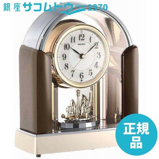 置き時計・掛け時計, 置き時計 SEIKO CLOCK BY238B 4517228038198-BY238B