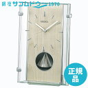 SEIKO CLOCK セイコー クロック 置き時計 電波 アナログ 回転飾り 薄緑 BY240M