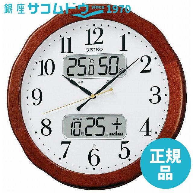 置き時計・掛け時計, 掛け時計 43.52000OFF11()01:59SEIKO CLOCK KX369B