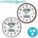 SEIKO CLOCK セイコー クロック 銀色メタリック KX383S / 茶色メタリック KX383B 掛け時計 温湿度計カレンダー表示つき電波アナログ掛時計