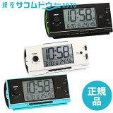 SEIKO CLOCK セイコー クロック NR534L NR534W NR534K 時計 大音量アラーム「ライデン」シリーズ 電波めざまし時計 デジタル
