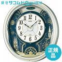 SEIKO CLOCK セイコー クロック 時計 掛け時計 ウエーブシンフォニー 電波時計 ツイン・パ からくり RE561H