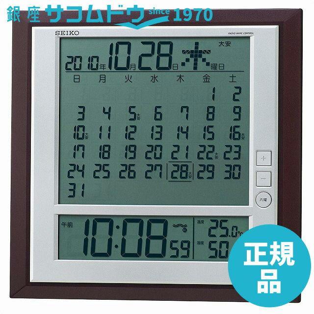 置き時計・掛け時計, 置き時計 777OFF27()23:59SEIKO CLOCK SQ421B SQ421B4517228028649-SQ421B