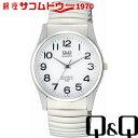 【777円OFFクーポン27日(金)23:59迄】Q&Q キューアンドキュー 腕時計 ウォッチ SOLARMATE (ソーラーメイト) ホワイト H970-214 メンズ [メール便 日時指定代引不可]