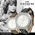 [選べる2種]コーチCOACHテイタムTATUMクオーツレディース腕時計カーキブラック1450276814502769