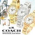 [選べる3種]コーチCOACHマディソンクオーツレディース腕時計145028511450285214502853