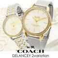 [選べる2種]コーチ時計COACHDELANCEYデランシーレディース腕時計ウォッチ1450289514502898
