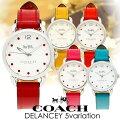 [選べる5種]コーチCOACHデランシークオーツレディース腕時計1450290514502906145029071450290914502911